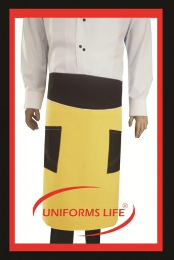 Sarı - Siyah Garson Önlük